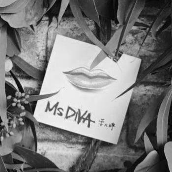 MS DIVA 耍大牌